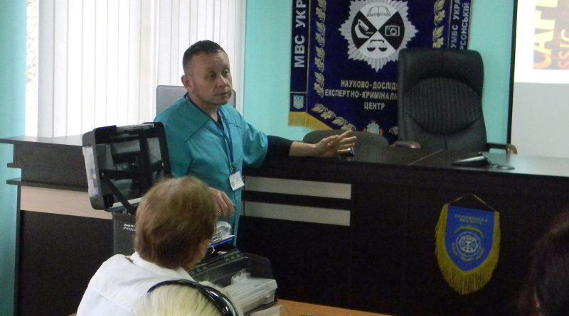 Плідна зустріч фахівців Херсонського НДЕКЦ МВС України з освітянами області